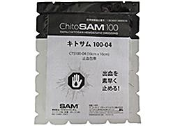 キトサム100-04止血包帯