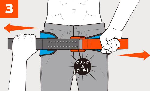 samsling_instructions_3.jpg